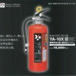 img-309144311-0001